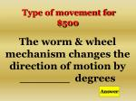type of movement for 500