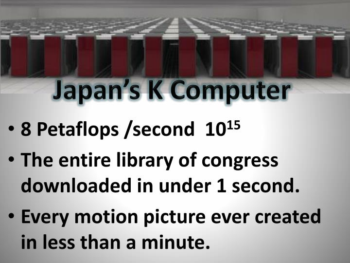 Japan's K Computer