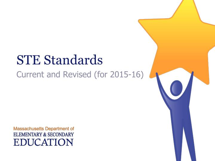 STE Standards