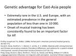 genetic advantage for east asia people