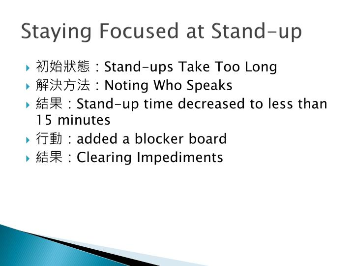 Staying Focused at Stand-up