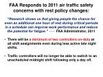 faa responds to 2011 air traffic safety concerns with rest policy changes
