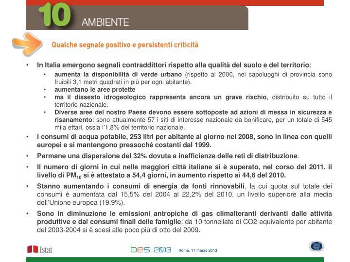 In Italia emergono segnali contraddittori rispetto alla qualità del suolo e del