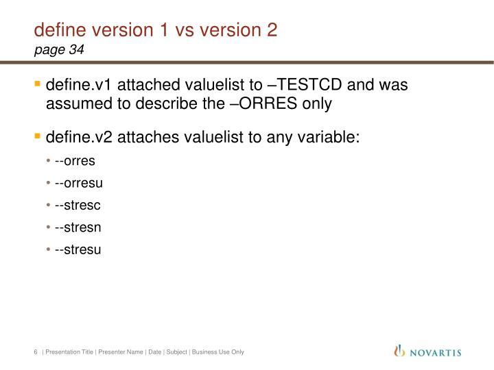 define version 1 vs version 2
