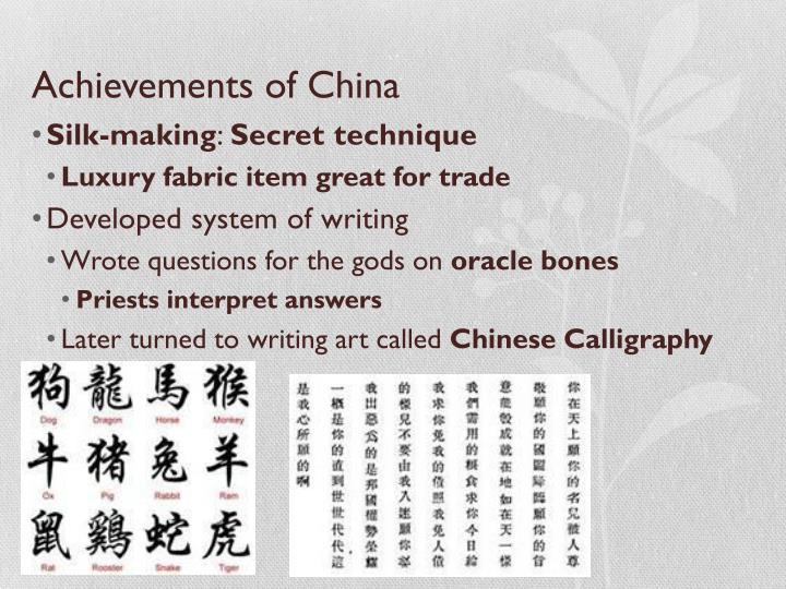 Achievements of China