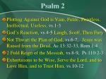 psalm 2