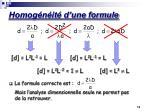 homog n it d une formule2