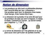 notion de dimension