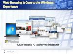 web browsing is core to the windows experience
