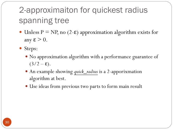 2-approximaiton for quickest radius spanning tree