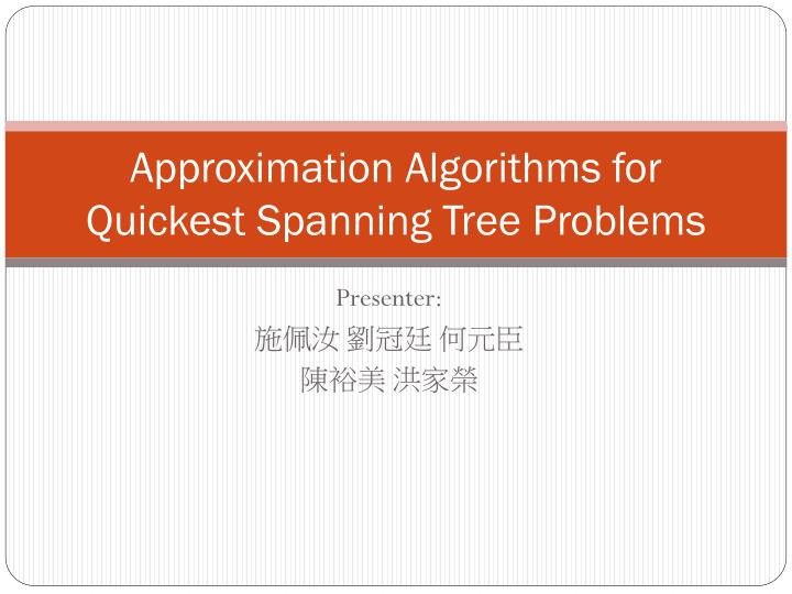 Approximation algorithms for quickest spanning tree problems