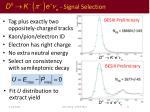 signal selection1