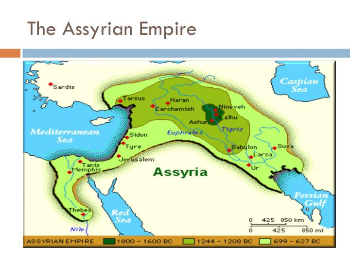 The assyrian empire1