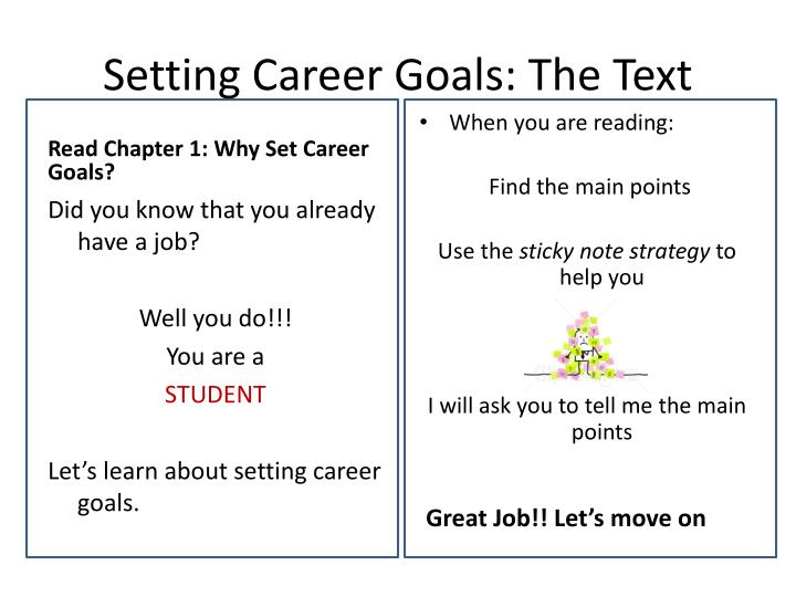 Setting Career Goals: The Text