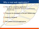 why a real web application