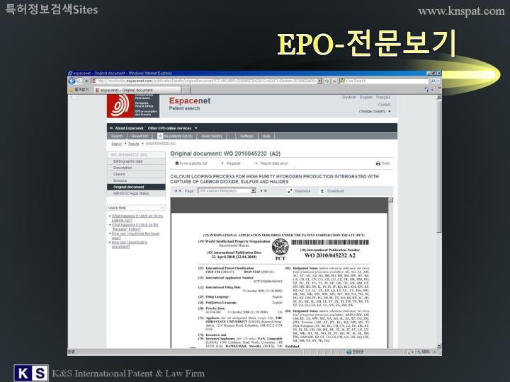 특허정보검색