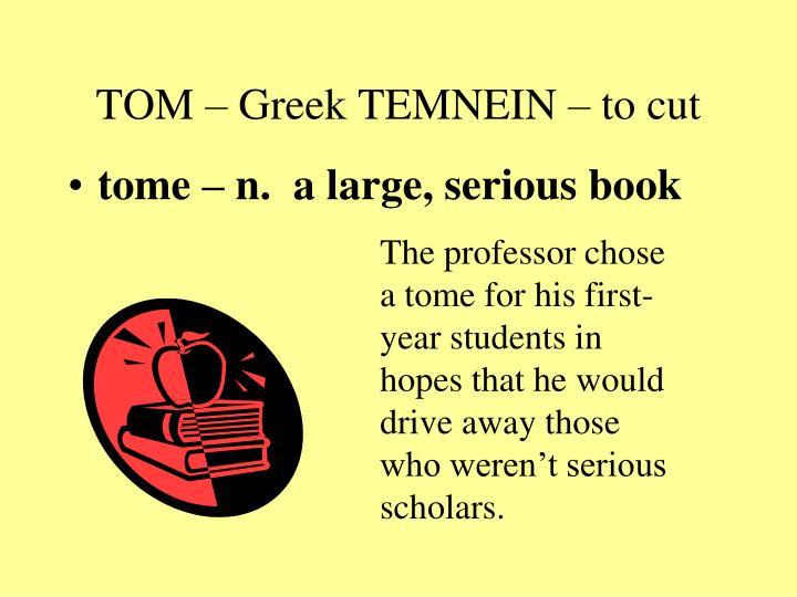 TOM – Greek TEMNEIN – to cut