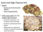 early and high classical art
