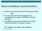 bases of database synchronization