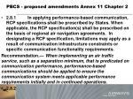 pbcs proposed amendments annex 11 chapter 2