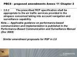 pbcs proposed amendments annex 11 chapter 21
