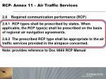 rcp annex 11 air traffic services