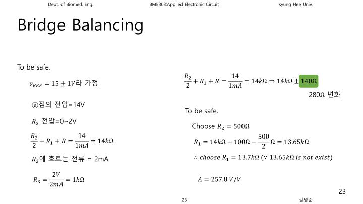 Bridge Balancing
