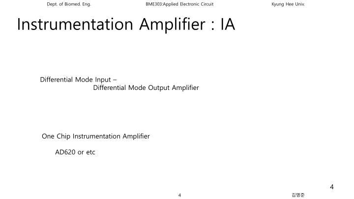 Instrumentation Amplifier : IA