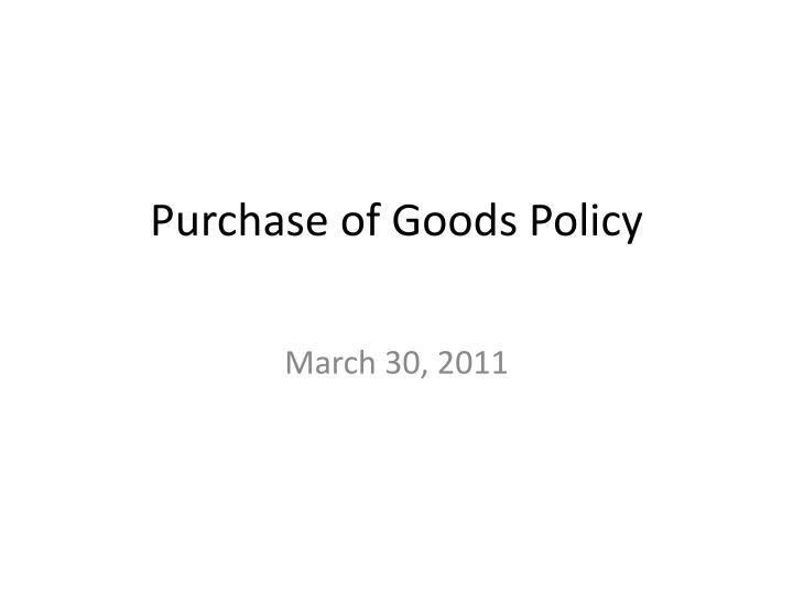 purchase of goods policy