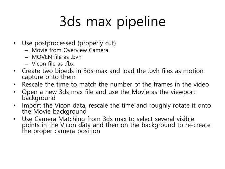 3ds max pipeline