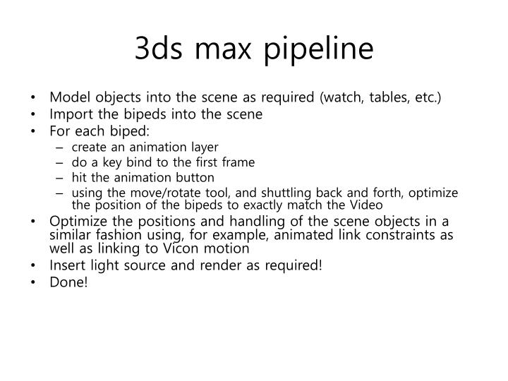 3ds max pipeline1