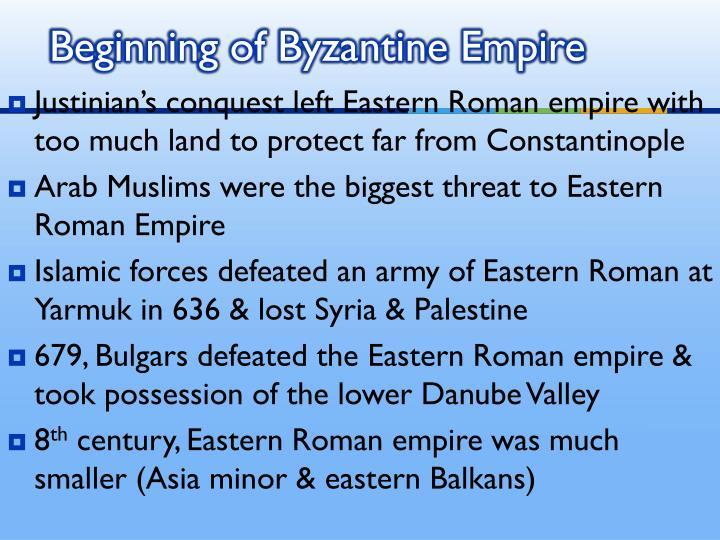 Beginning of Byzantine Empire