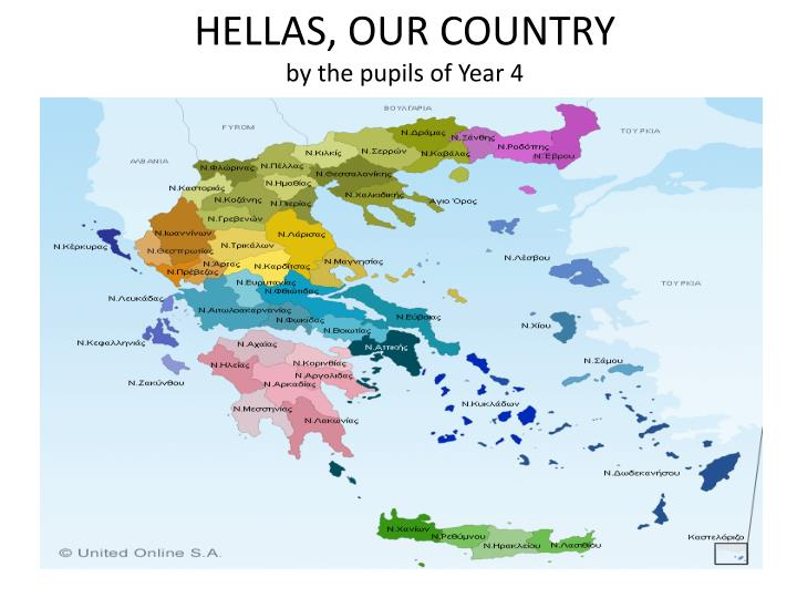 Hellas our country by the pupils of year 4