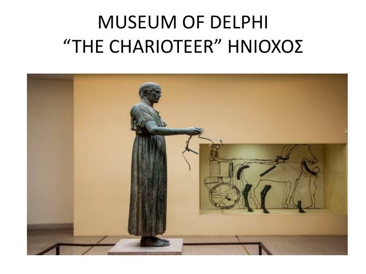 MUSEUM OF DELPHI