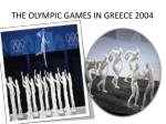the olympic games in greece 20041