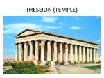 theseion temple