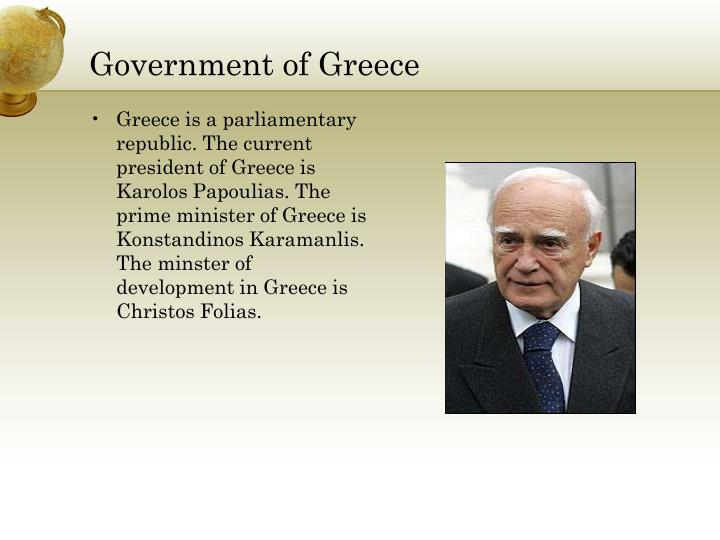 Government of Greece