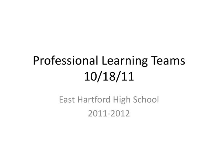 Professional learning teams 10 18 11