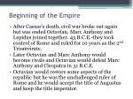 beginning of the empire