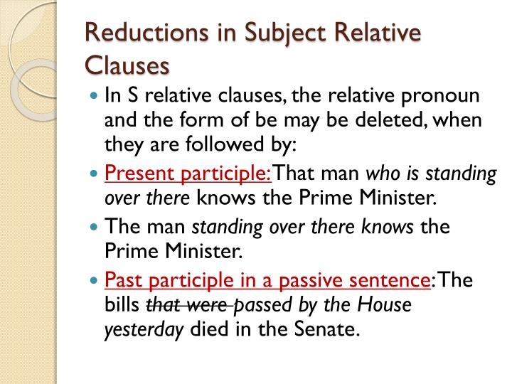 Reductions in Subject Relative Clauses