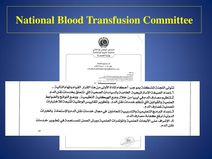 National Blood Transfusion Committee