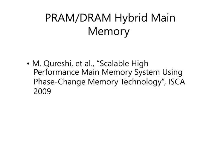 PRAM/DRAM Hybrid Main