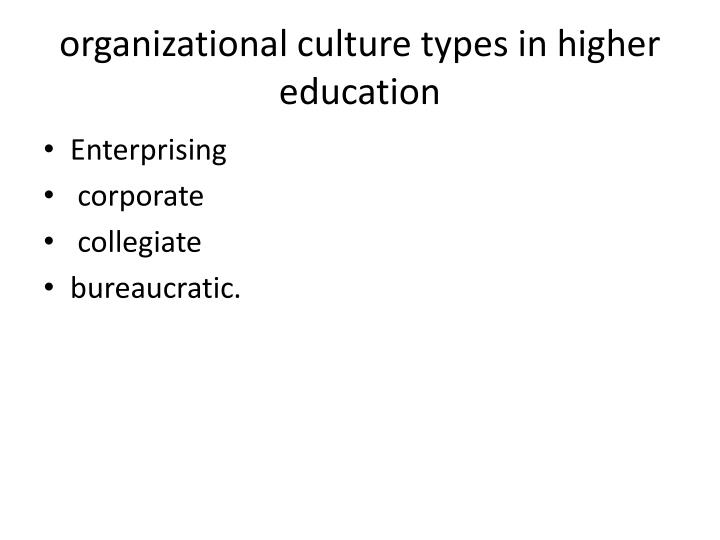 organizational culture types in higher education