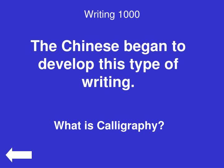 Writing 1000