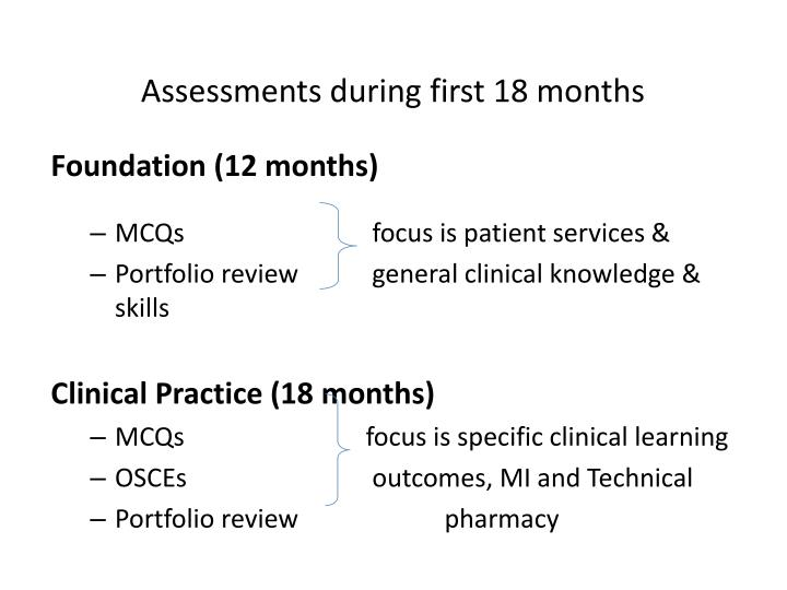 Assessments during first 18 months