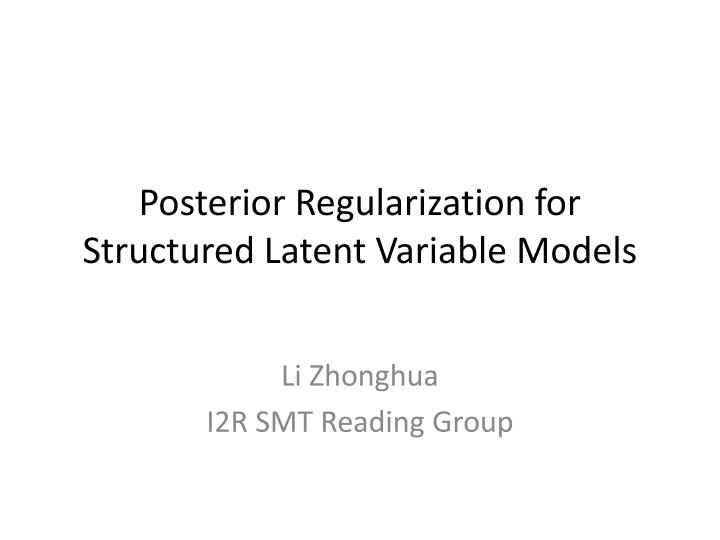 Posterior regularization for structured latent variable models