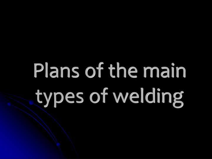 Plans of the main types of welding