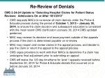 re review of denials