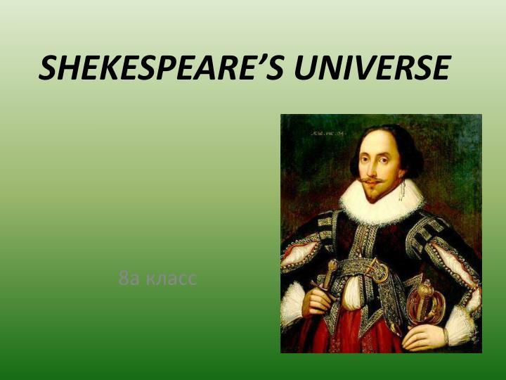 SHEKESPEARE'S UNIVERSE