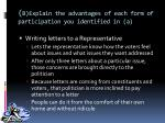 b explain the advantages of each form of participation you identified in a1